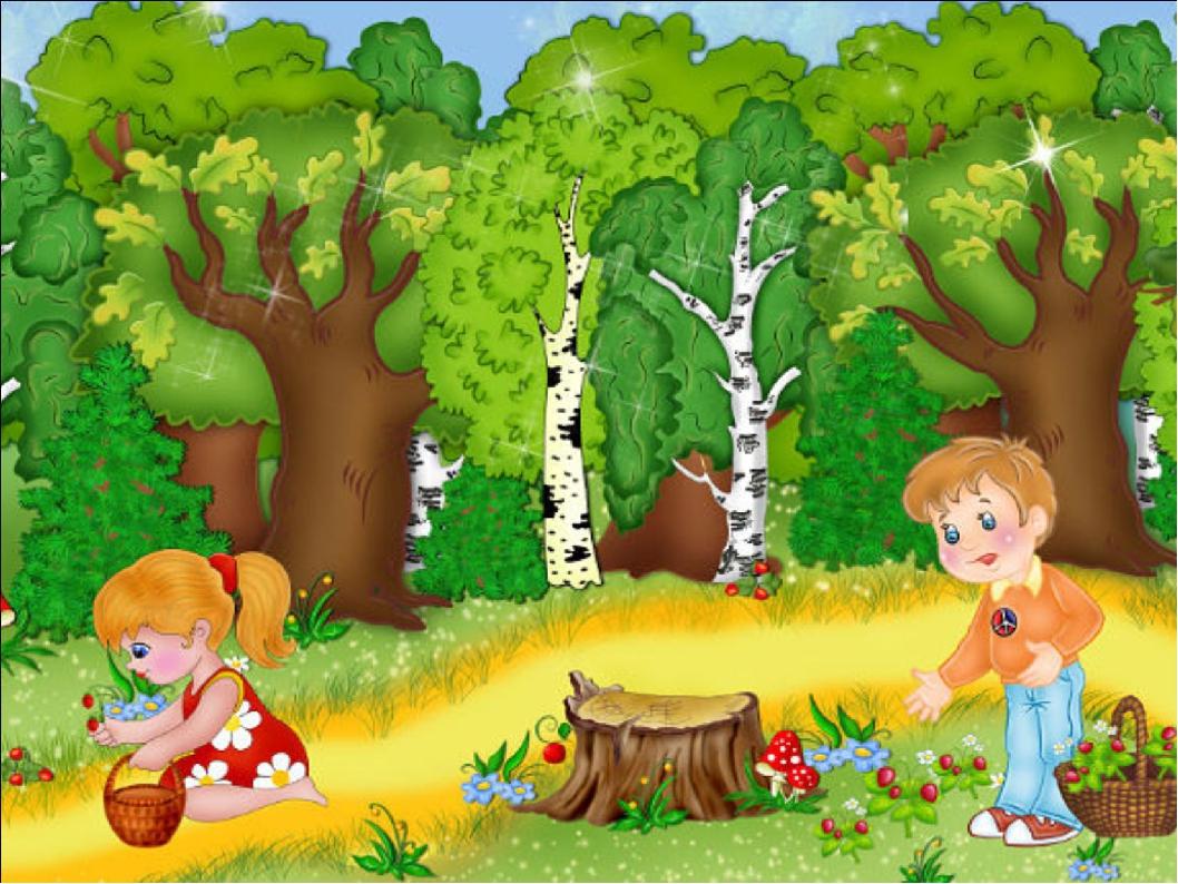 Картинки дети в лесу собирают ягоды