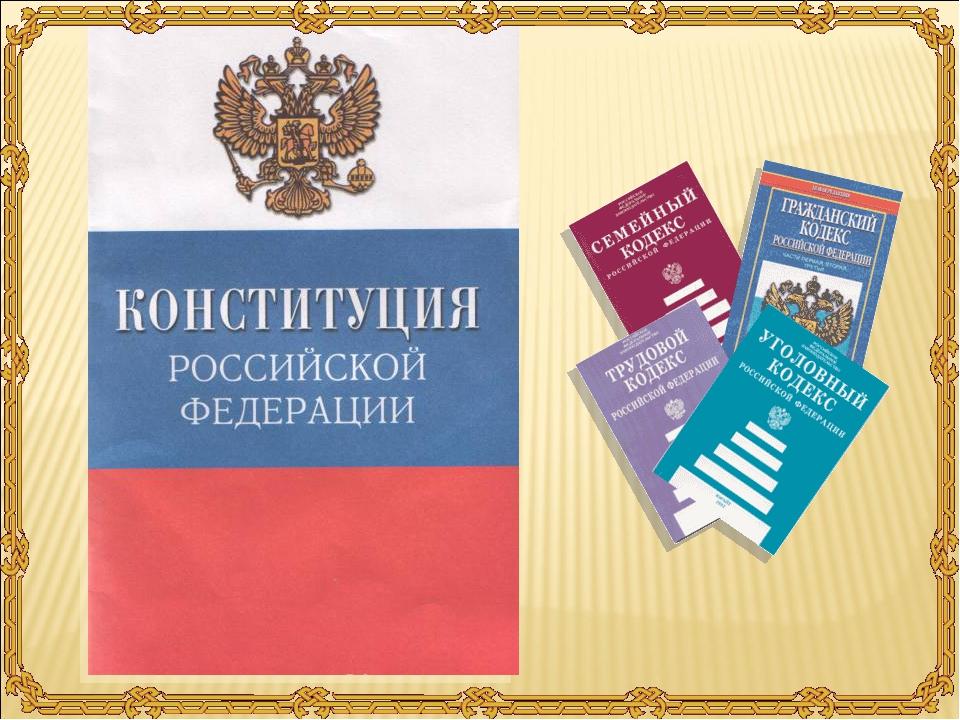 Учитель русского языка и литературы Шандренкова Надежда Германовна
