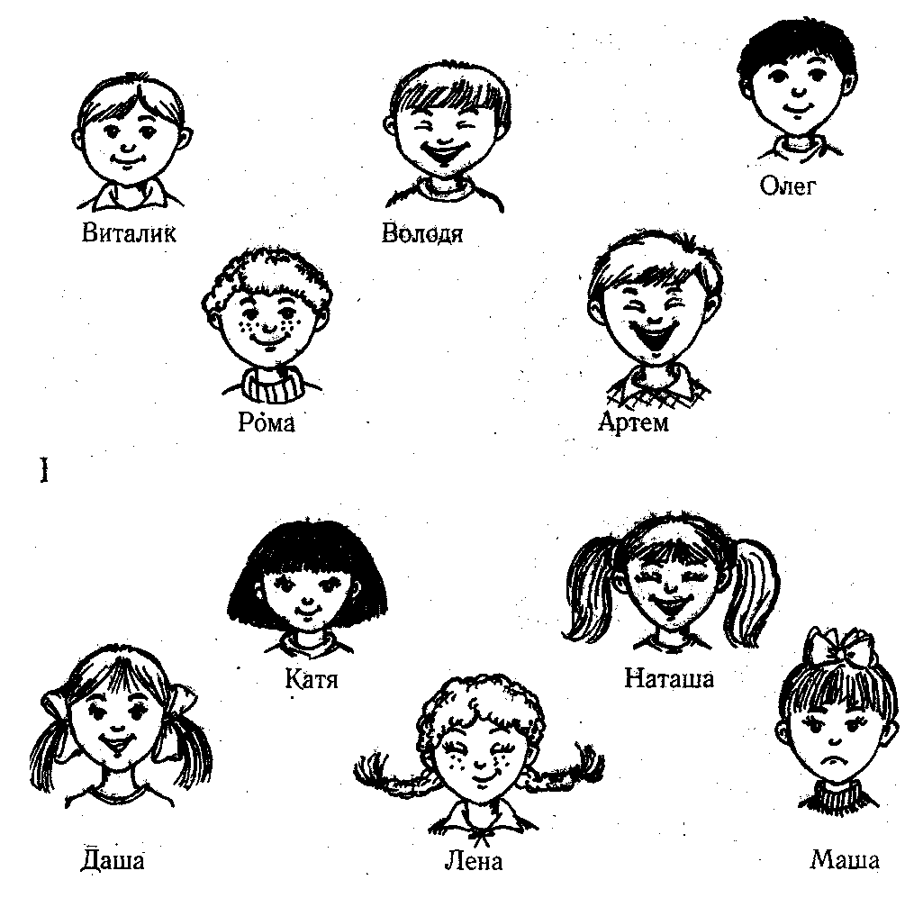 будем творить эмоции человека в картинках для начальной школы одежды для