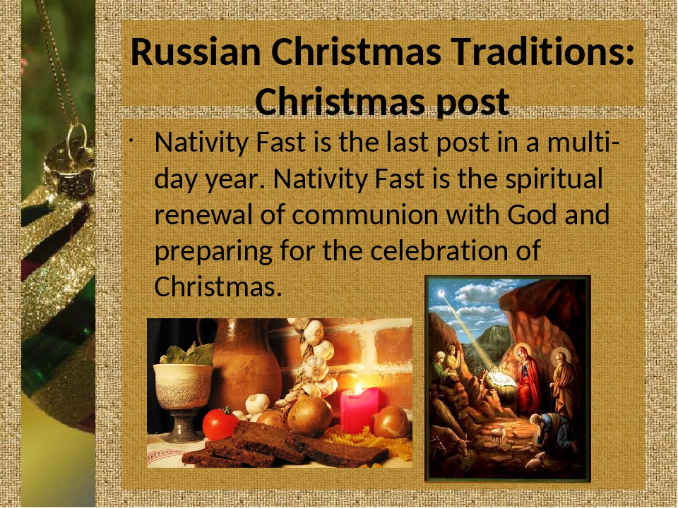 Russian Christmas Traditions: Christmas post Nativity Fast is the last post i...