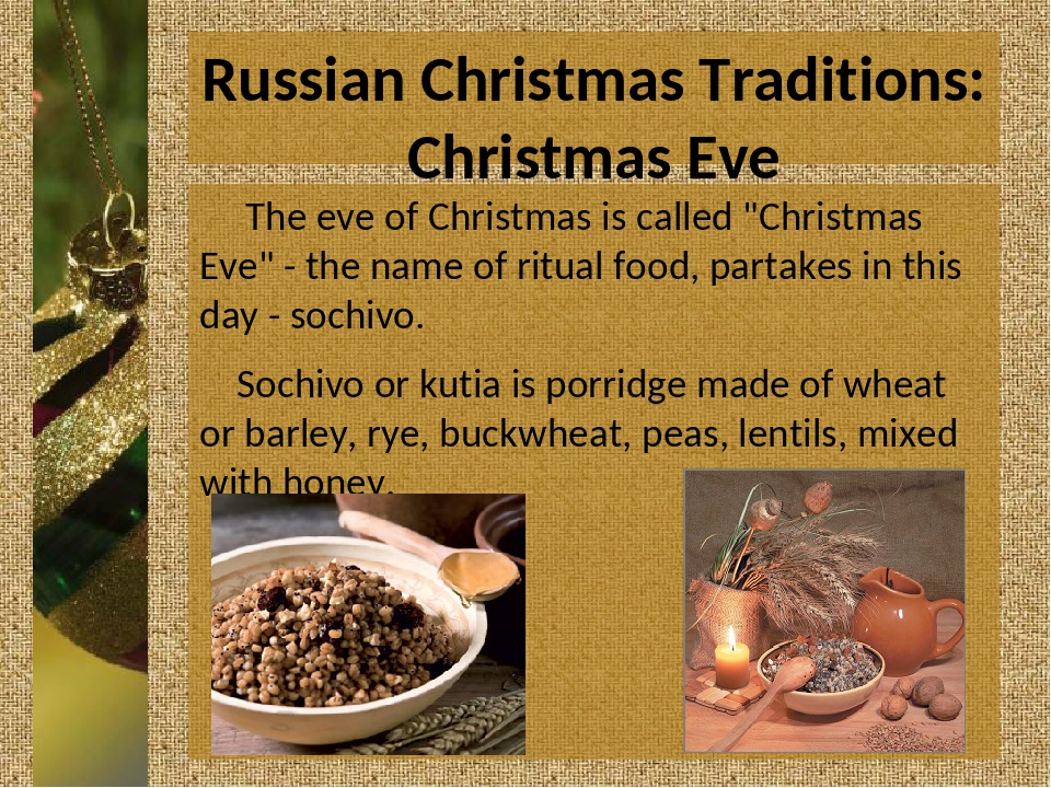 """Russian Christmas Traditions: Christmas Eve The eve of Christmas is called """"C..."""