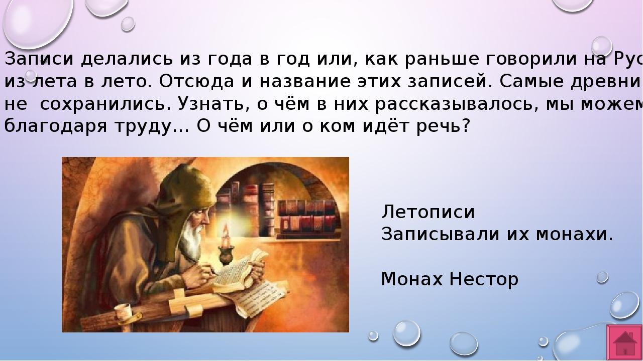 Учитель, участник Октябрьской революции, Гражданской войны, писатель. Уральцы...