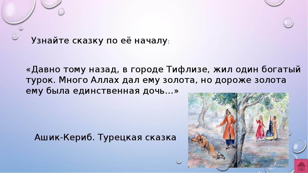 «Сначала в Пермь, оттуда в Тюмень… потом Томск… потом… потом… в Камчатку… Отс...