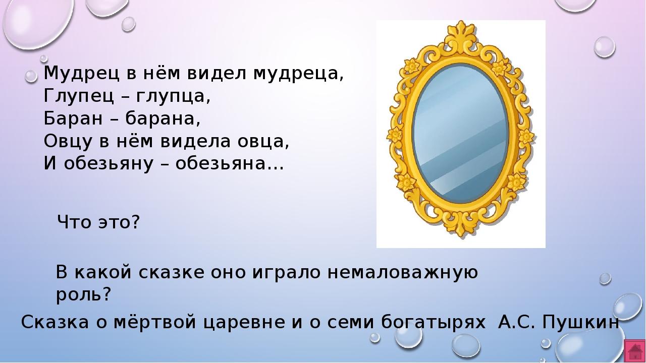 Еда – главное в жизни этого мальчика, а Борис Сергеевич его не понял. Мишка «...