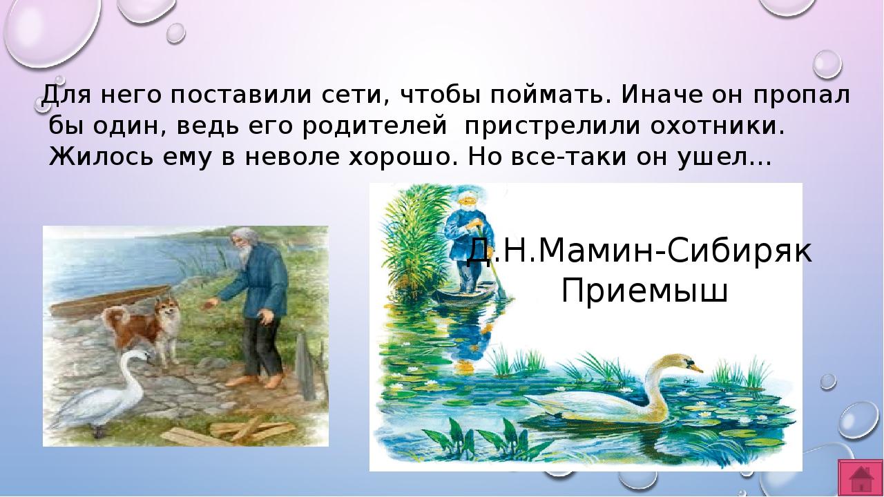 Почитай вон, на камени Придорожном надписочка Четко-ясно повысечена: «Прямо...