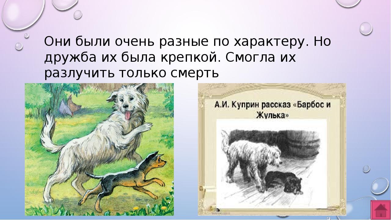 На полях своих, Под курганами, Положила ты Татар полчища. Ты на жизнь и смерт...