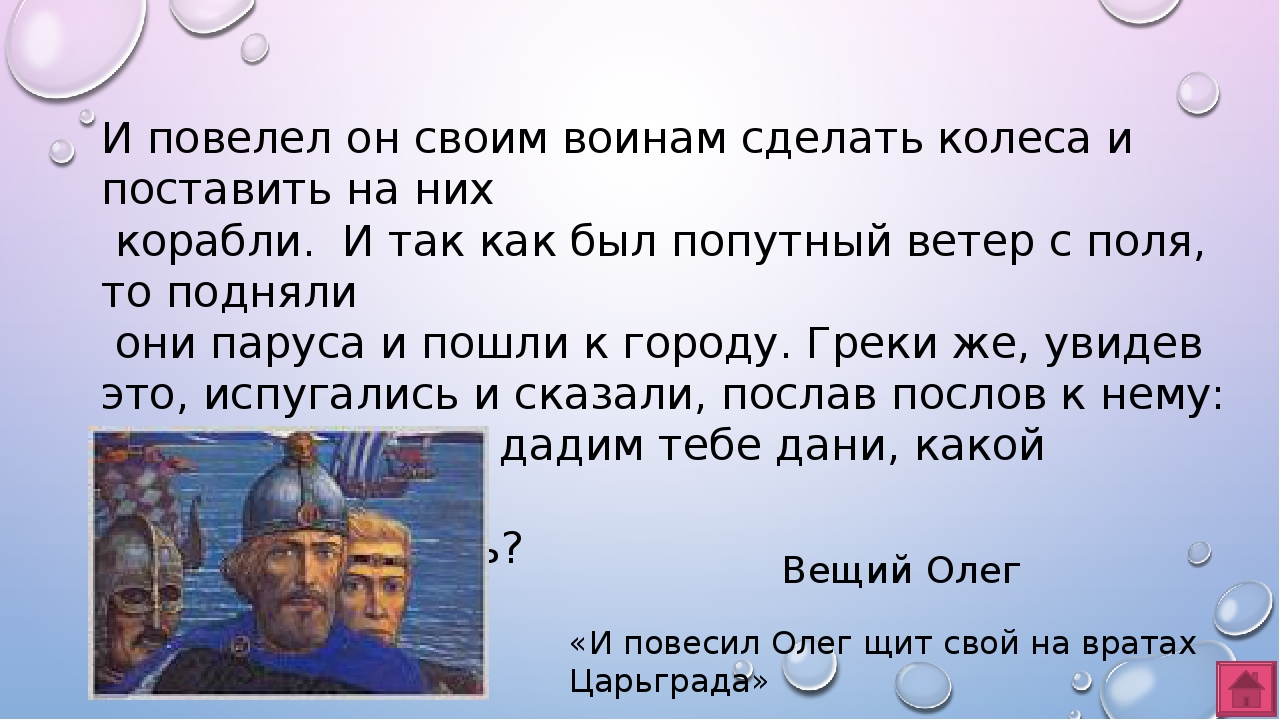 Записи делались из года в год или, как раньше говорили на Руси, из лета в лет...