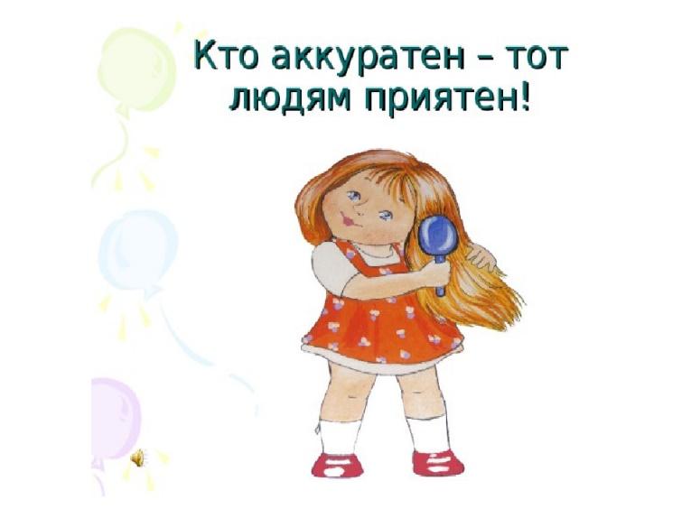 hello_html_342420be.jpg