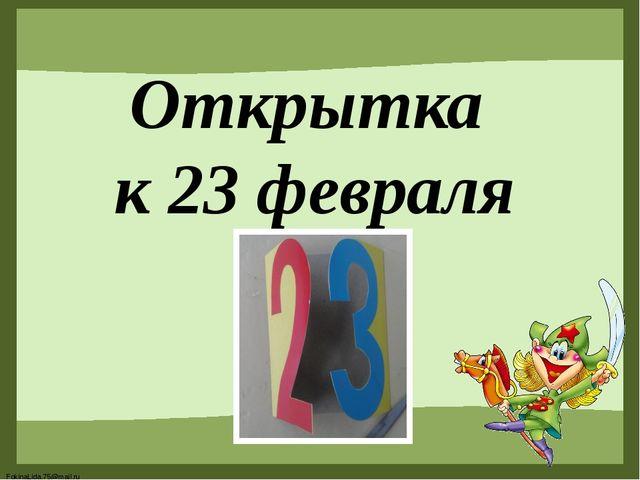 Стол-трансформер своими руками: механизмы, чертежи и схемы 64