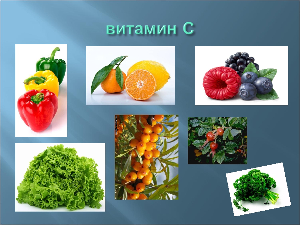 картинки страна витаминия хозблок, существует