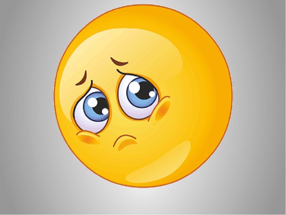 помощью картинки солнышка с грустным лицом разные способы