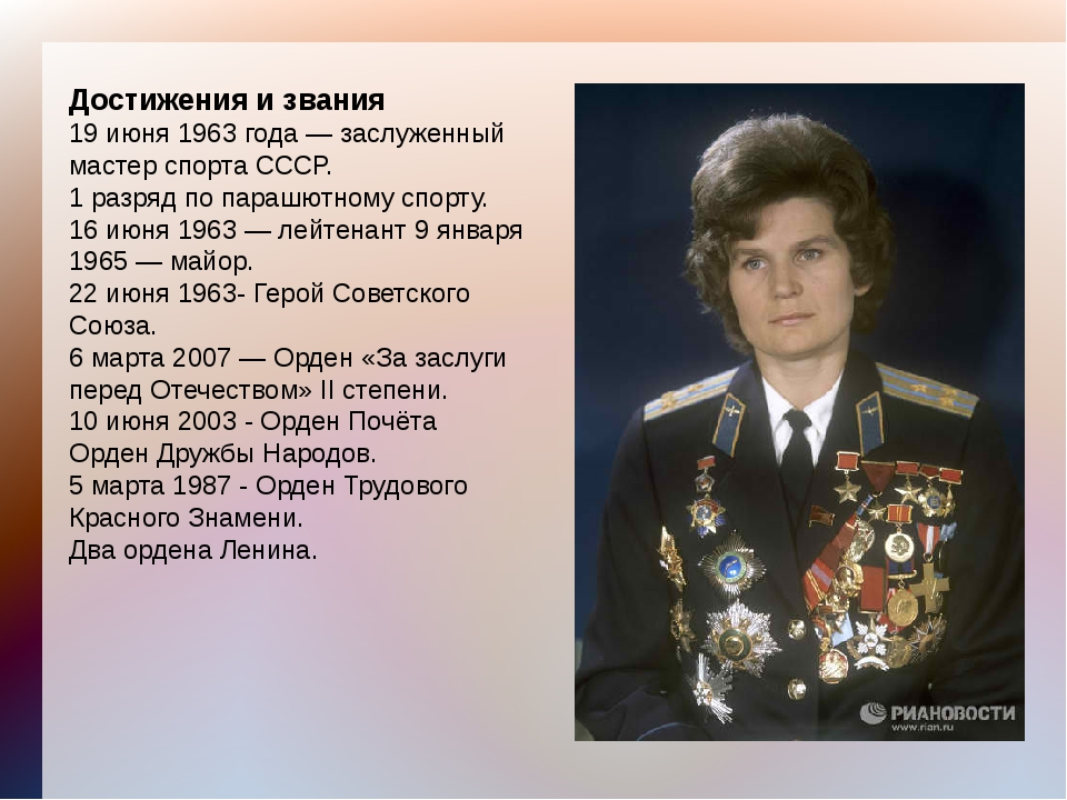 Достижения и звания 19 июня 1963 года — заслуженный мастер спорта СССР. 1 раз...