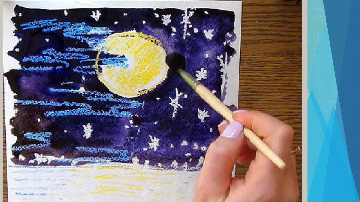 конспект звездное небо фотокопия пылесосы для