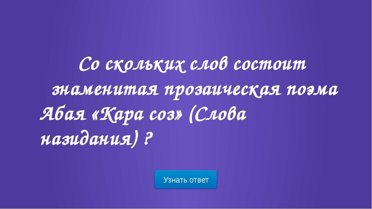 Вернуться к выбору тем→ В Санкт-Петербурге