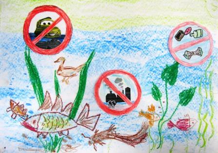 Знак не загрязняйте водоемы