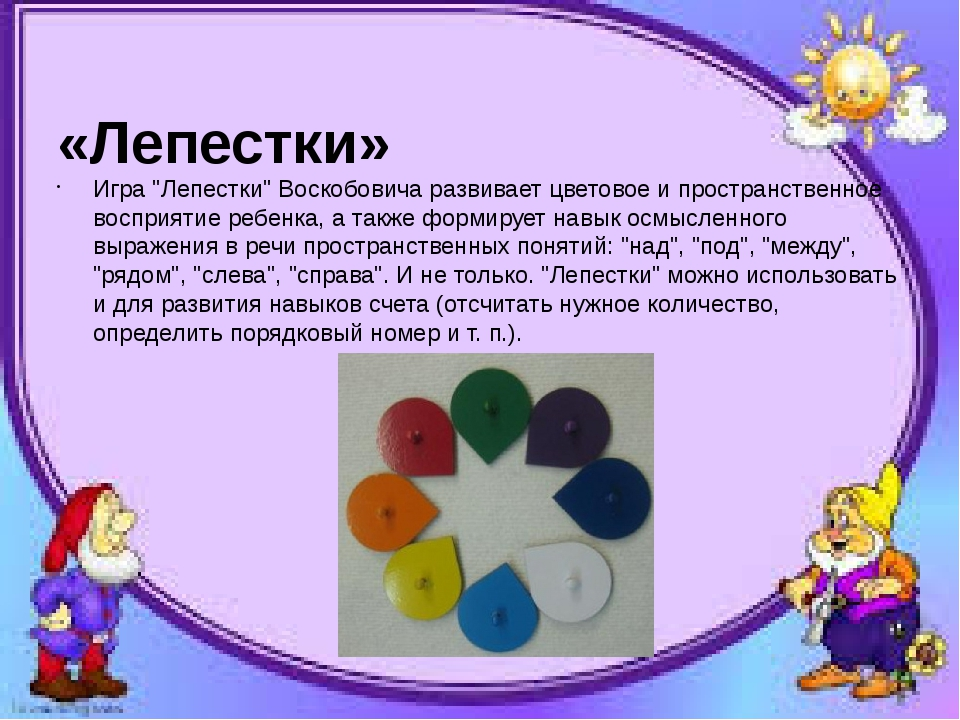 hello_html_29599f25.jpg