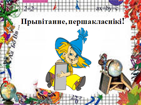 hello_html_m38cd388b.png