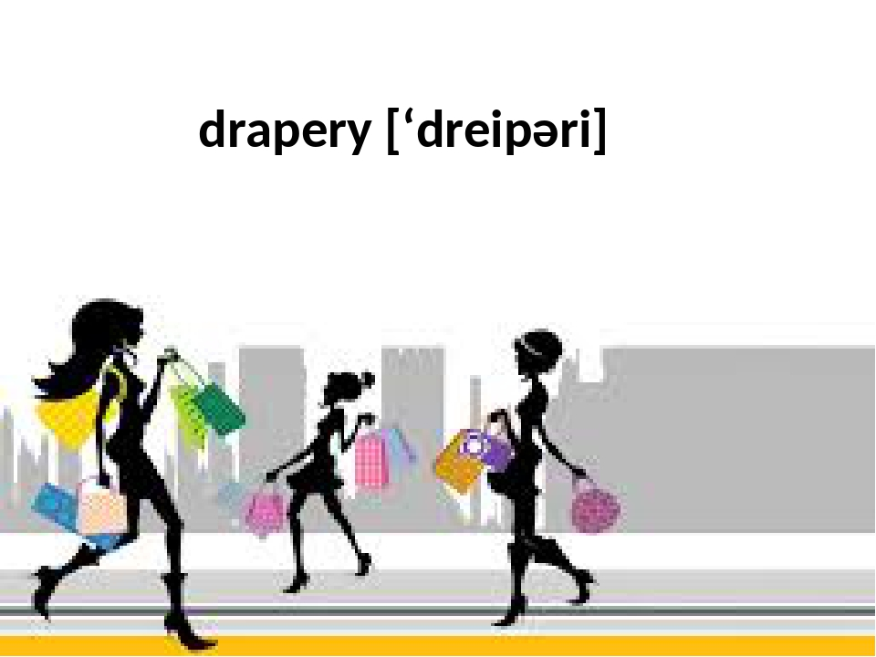 drapery ['dreipəri]
