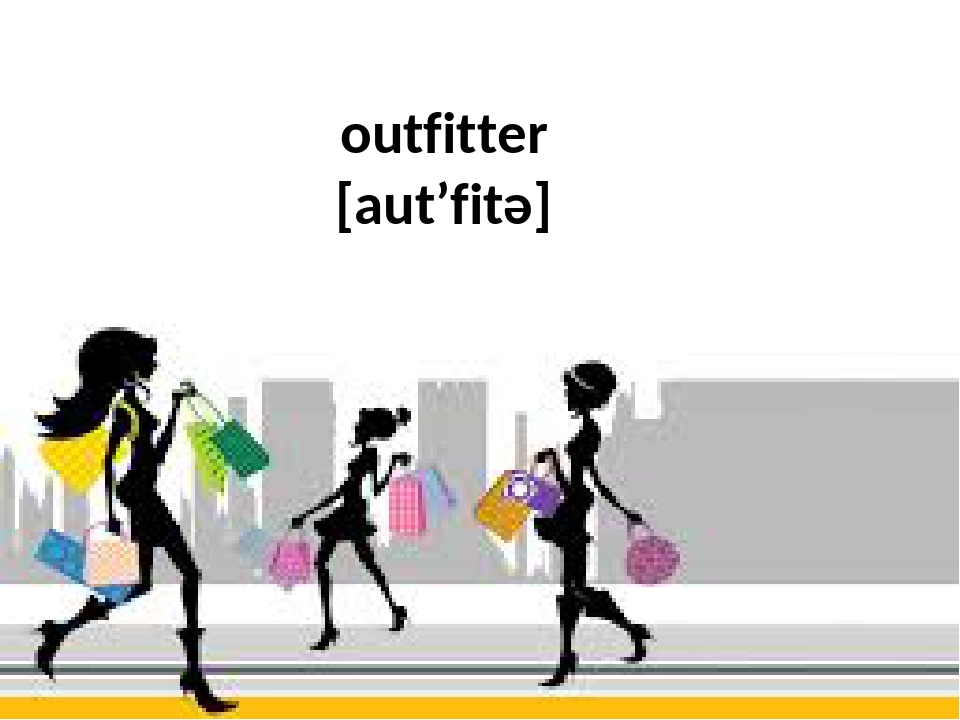 outfitter [aut'fitə]
