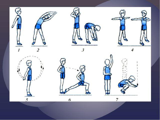 появились комплекс упражнения на всех уроков с картинками спокойно