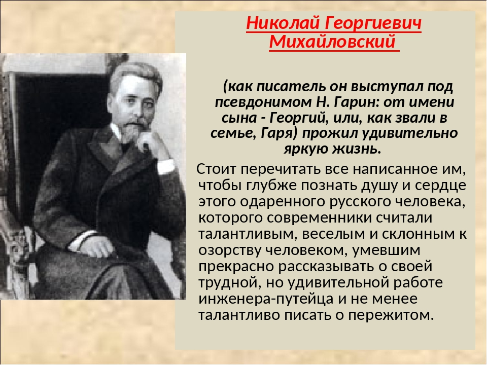 Семья карины капур биография фото гарнитуры