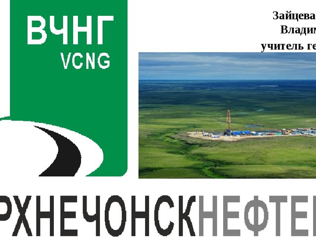 учебник по географии иркутской области 8 класс