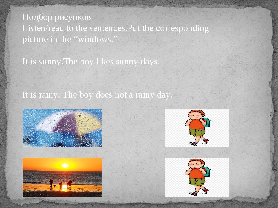 Подбор рисунков Listen/read to the sentences.Put the corresponding picture i...