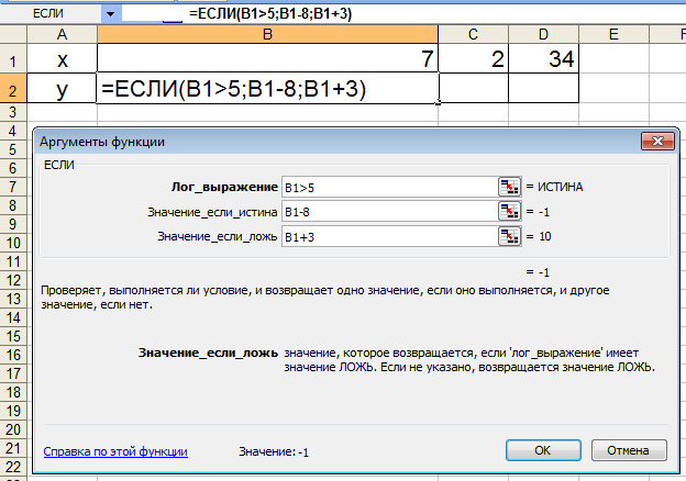 hello_html_m357b0860.png