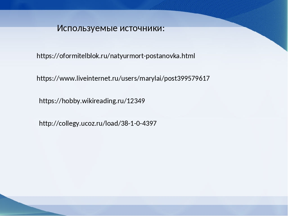 https://www.liveinternet.ru/users/marylai/post399579617 https://oformitelblok...
