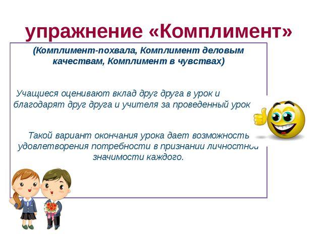 hello_html_6d41566.jpg