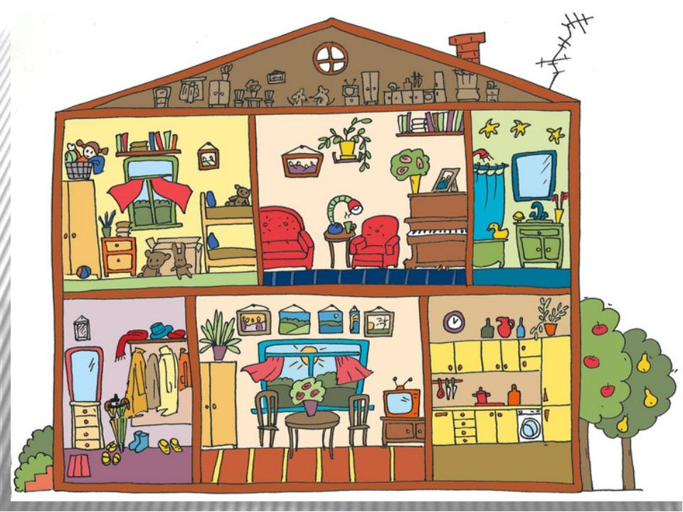 картинки по теме дом квартира отрезанная