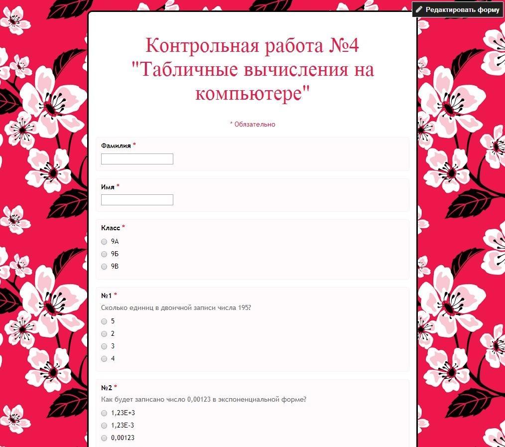 hello_html_m4076a7a3.jpg