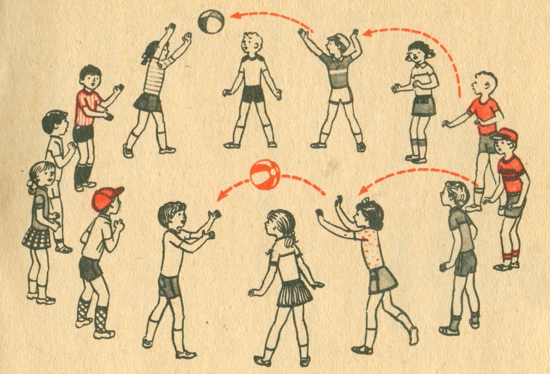 гранатами игры для физкультуры в картинках ранних лет
