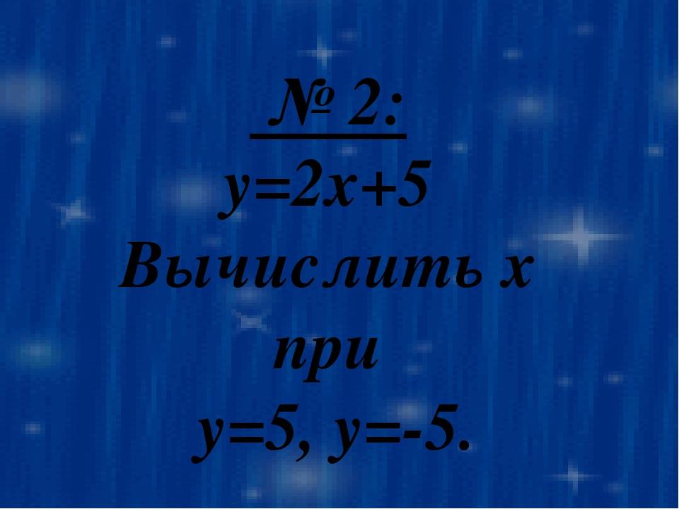 Табличный: Определите Температуру в 8ч.,0ч.,12ч.,4ч.,6ч. Определите время,ко...