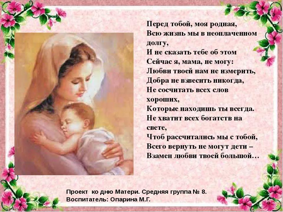 Открытка мама с дочкой трогательная