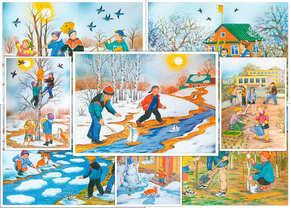 Картинки времена года демонстрационный материал