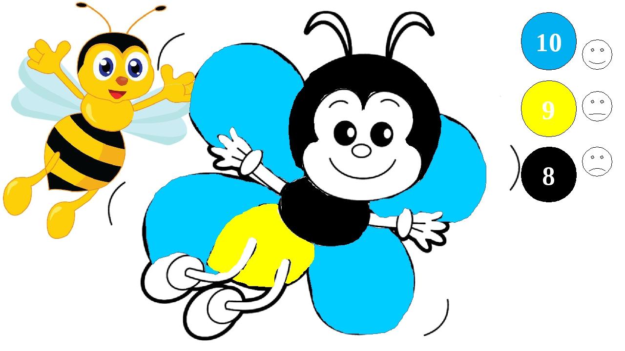 10 9 8 5+5 7+3 2+8 4+6 2+6 10-2 10-1 Первая наша помощь – раскрасим пчёлку, р...