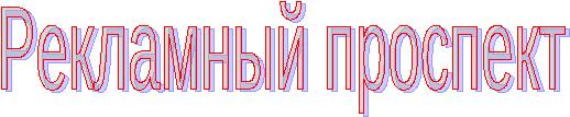 hello_html_62b5137b.png