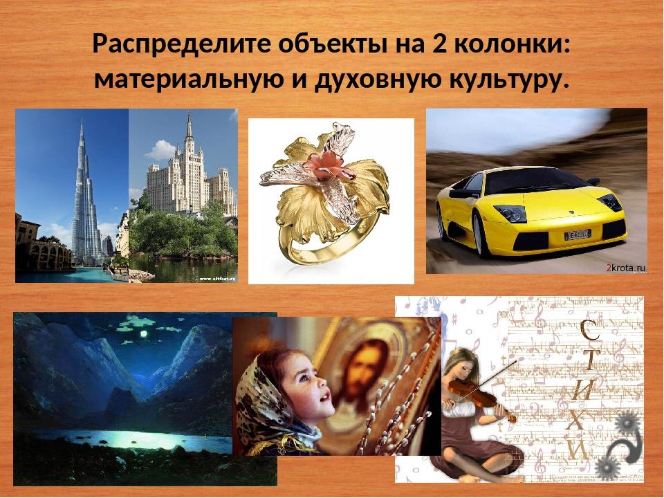 Картинка духовной культуры