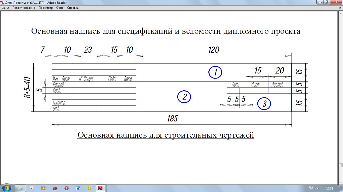 hello_html_m6ed26ff.png