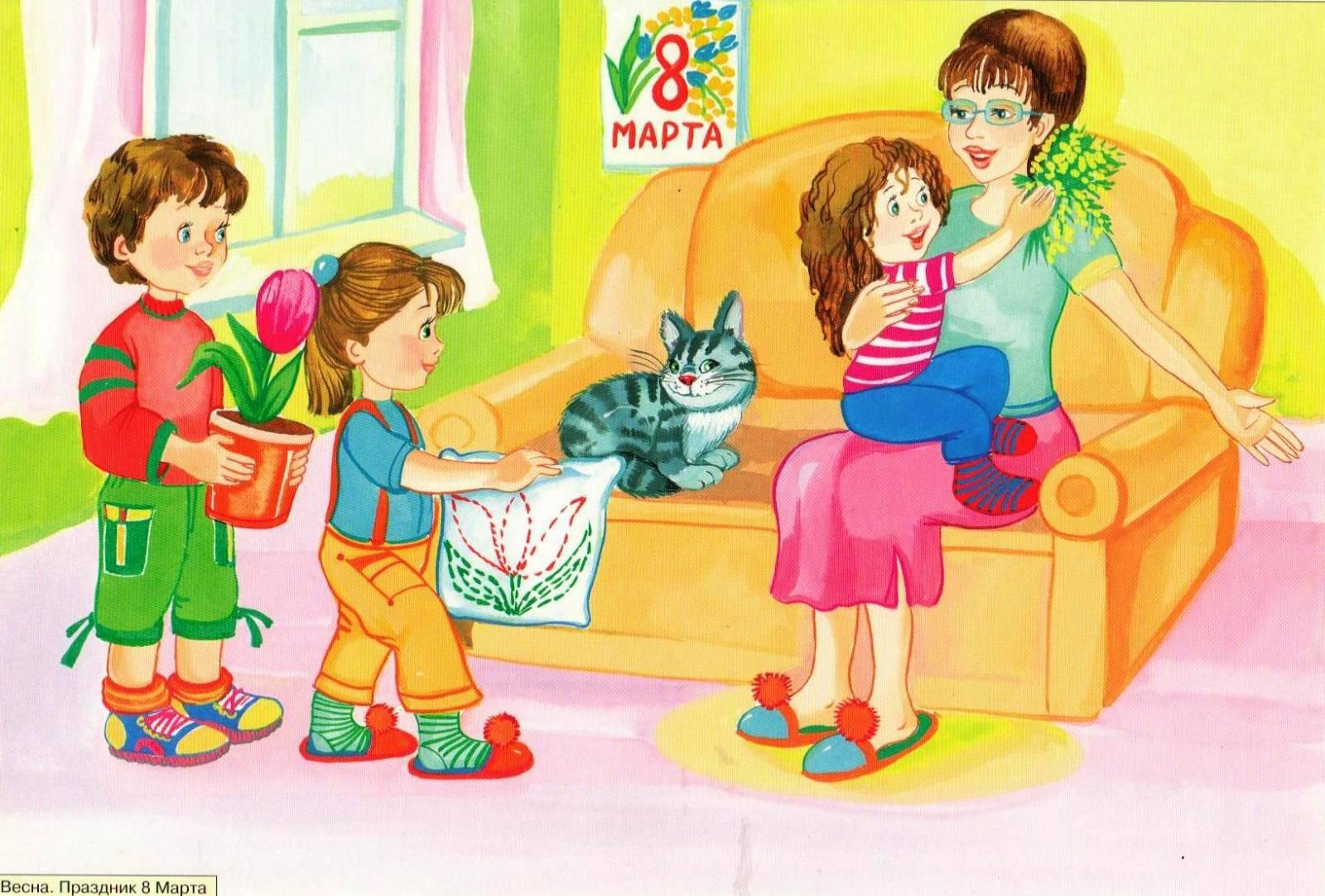Марта, поздравления детей мам в картинках для детей