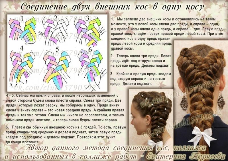 цветы инструкция плетения в картинках нуждаются совете