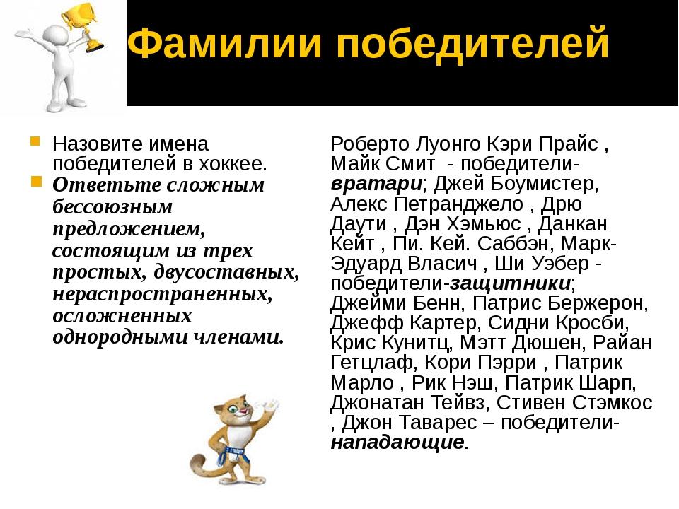 Результаты по видам спорта Сколько золотых медалей получила Россия в сноуборд...