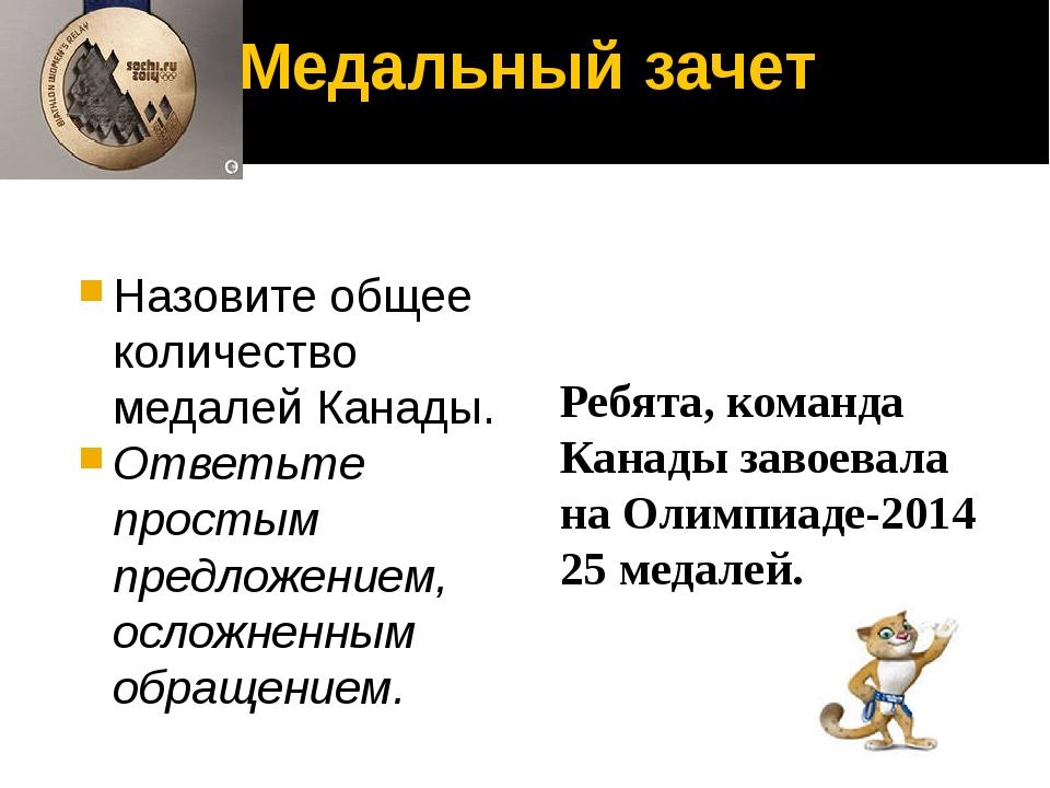 Интересные факты Сколько Виктор Ан проживает в России? Ответьте словосочетани...
