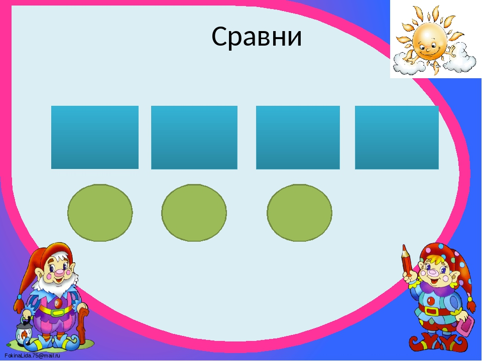 Сравни FokinaLida.75@mail.ru