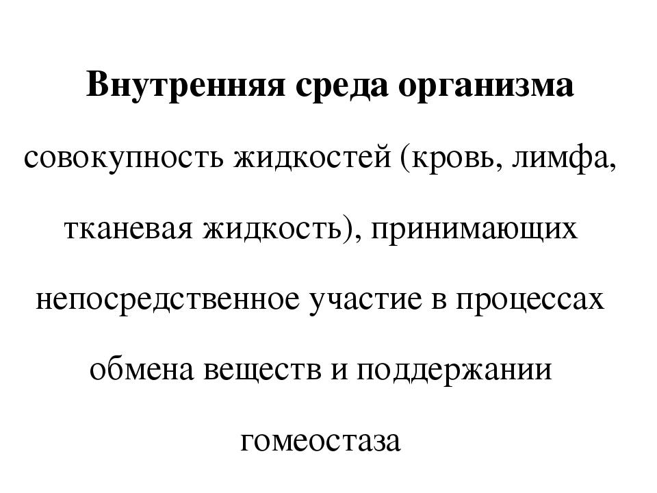 Домашнее задание: §14, подготовиться к устному опросу. Подготовить сообщения...
