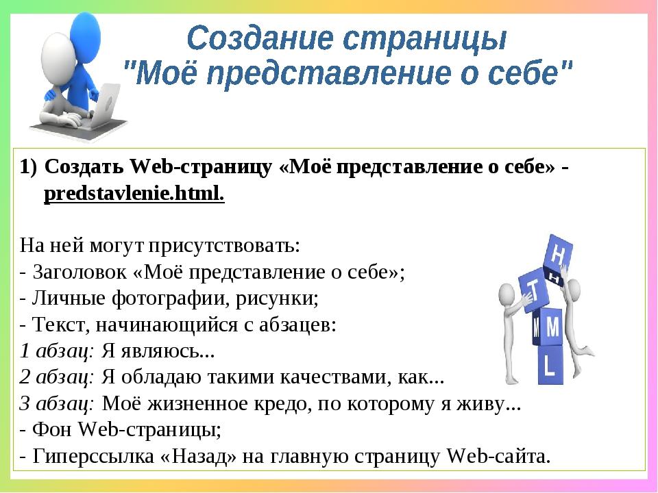 Создание web сайтов уроки компания авента официальный сайт