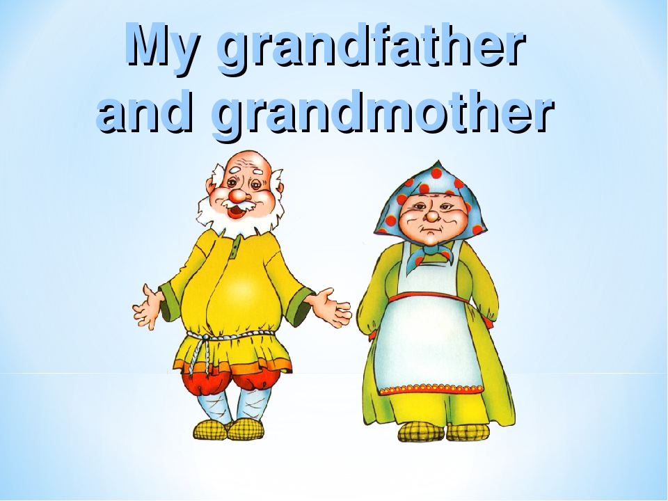 My grandfather and grandmother