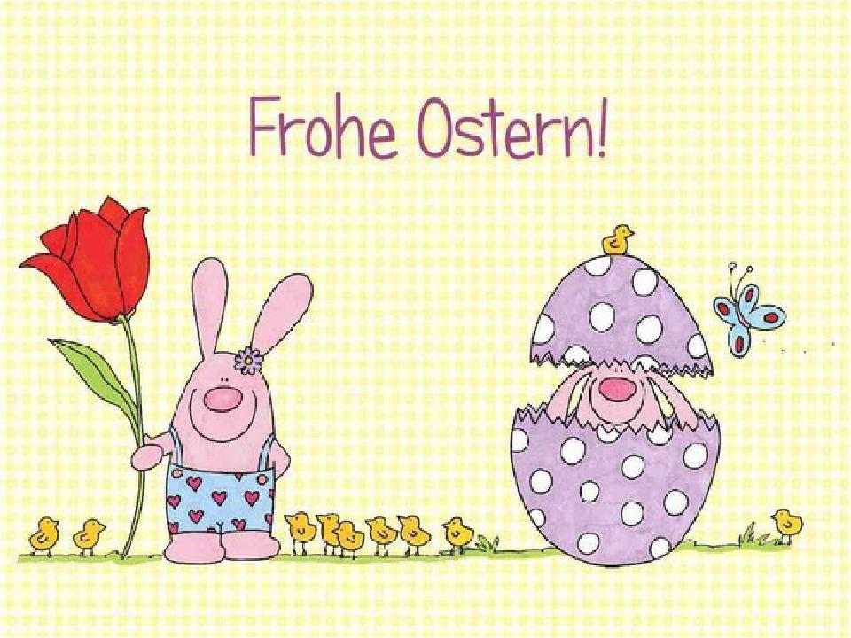 Пасхальные открытки по немецкому языку, новый год