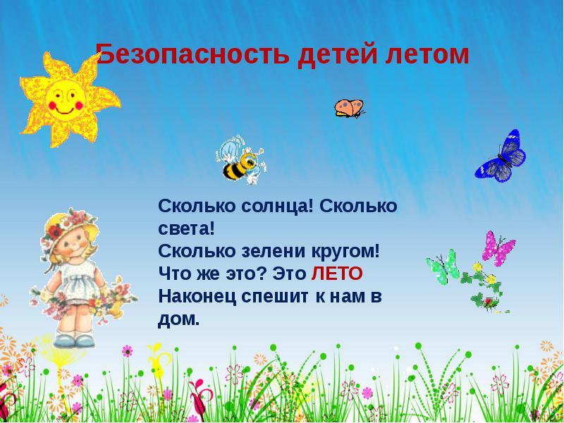 hello_html_401b945d.jpg